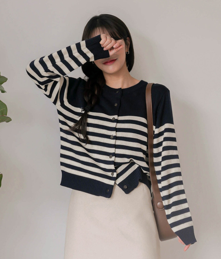 ESSAYContrast Striped Button-Up Cardigan